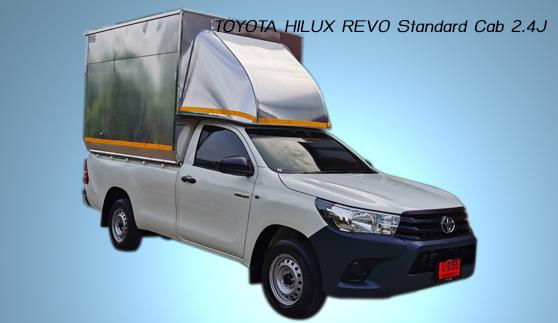 รถกระบะให้เช่า : รถกระบะตอนเดียว โตโยต้า ไฮลักซ์ รีโว ตู้อลูมิเนียมทึบ ทรงกล่อง ขนของได้ในปริมาณที่มากขึ้น